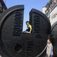 Huangxing Plaza User Photo