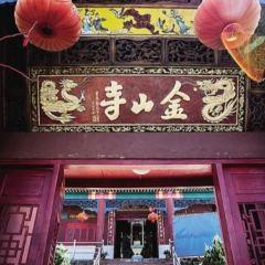 Jinshan Temple User Photo