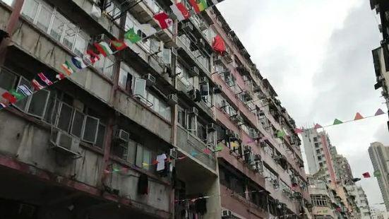 Hong Kong Fenling Lianhe Market