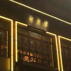 De Yue Lou ( Guan Qian ) User Photo