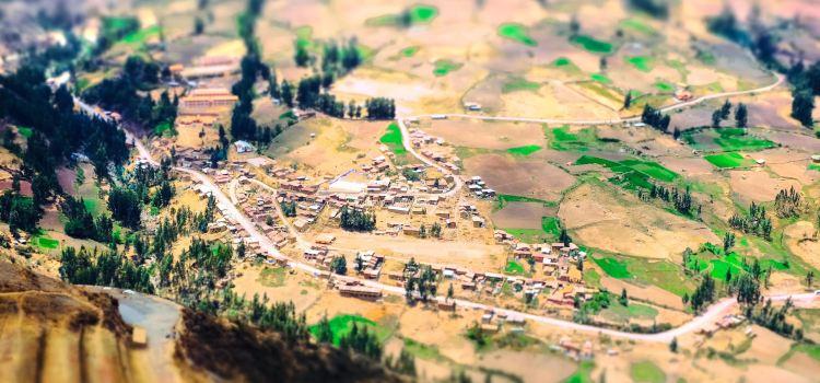 Treks in Cusco1
