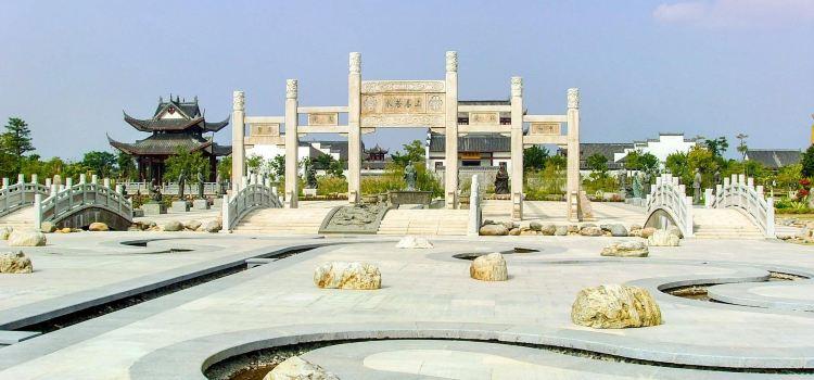 Xiamen Horticultural Expo Garden
