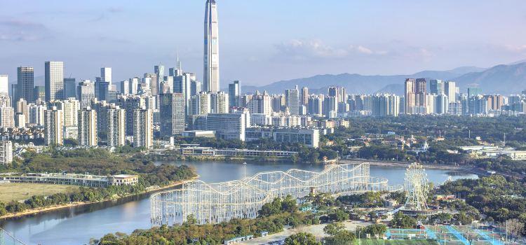 Xiangmihu