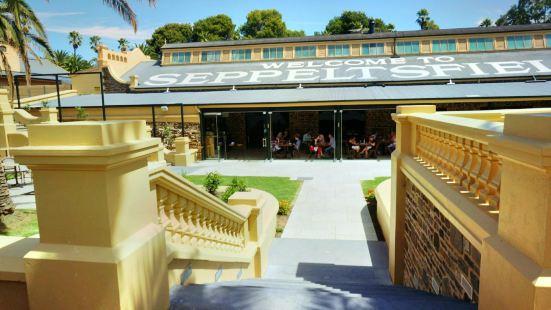 Jam Factory, Seppeltsfield, Barossa Valley Australia