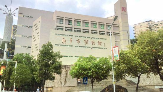 Nanping Museum