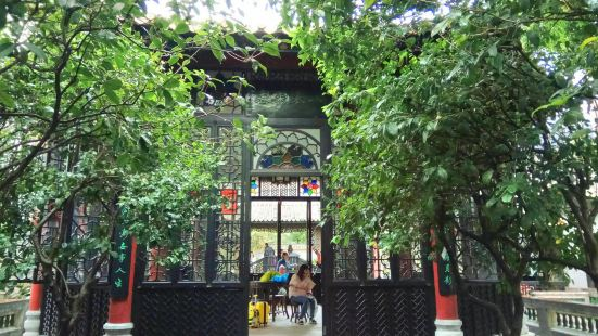 Bishenghuaguan