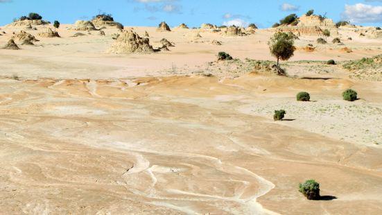 Wallarah National Park
