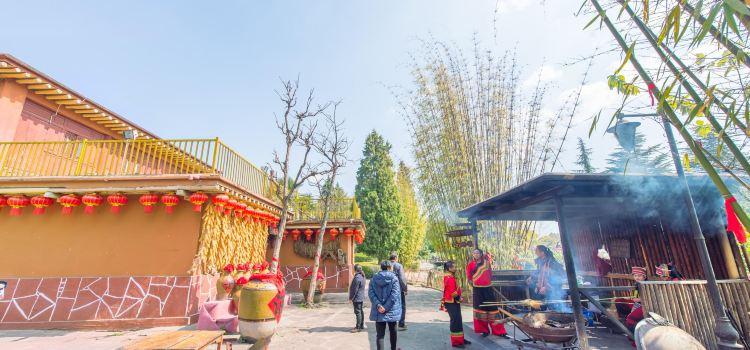 Yi Nationality Village