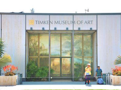 亭肯美術館