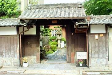 Former Residence of Tetsujiro Haruta