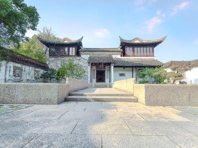 Nanyuan Park