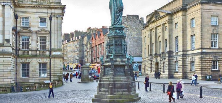 Edinburgh Parliament Square