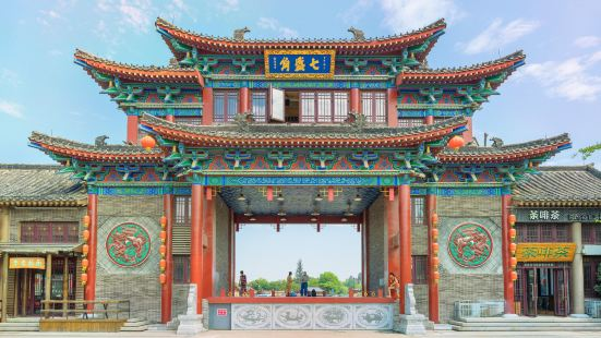 Jianye Qishengjiao Commercial Street