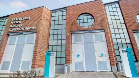Jewish Museum and Tolerance Center