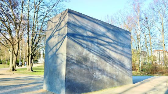 Monument to Homosexuals Persecuted Under National Socialism
