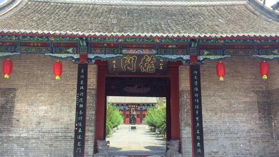 Dacheng College