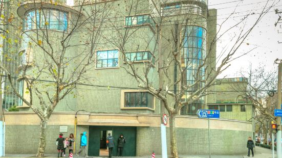 Wutongwen Former Home