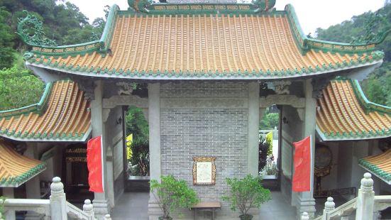 The Qingyun Caves
