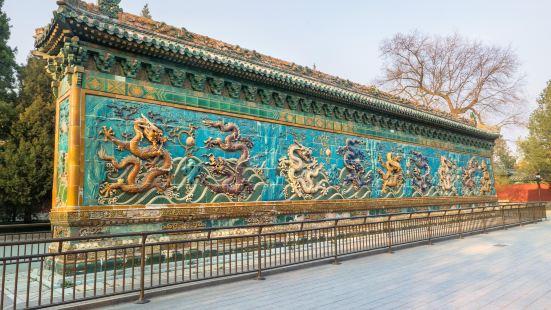 The Nine Dragon Screen of Beihai