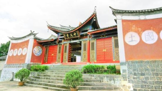 Zhongtian Temple
