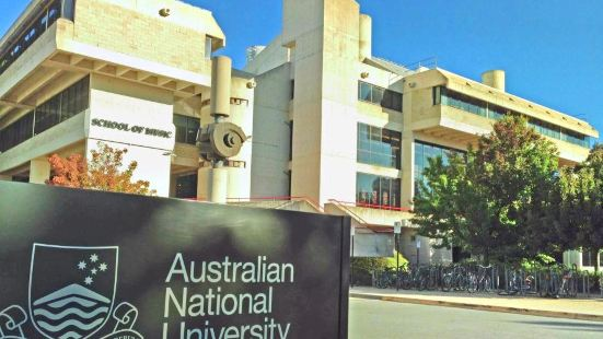 澳洲國立大學