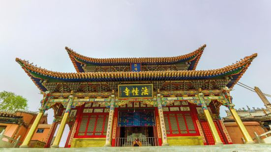 Fachuang Temple