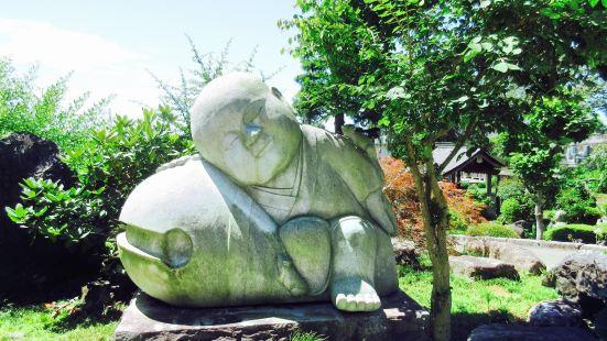 Kogoji Temple