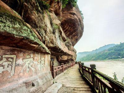 Jiajiang Qianfo Cliff