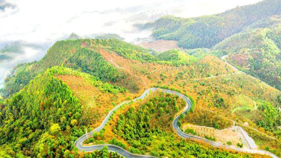 Songyun Mountain