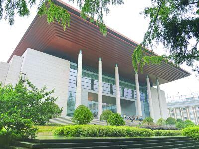 징강산 혁명 박물관