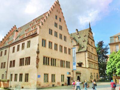 聖母院建築博物館