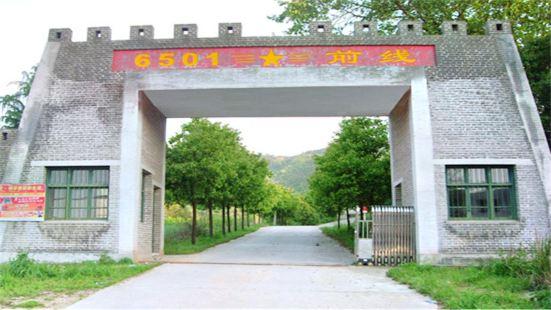 6501 Scenic Area