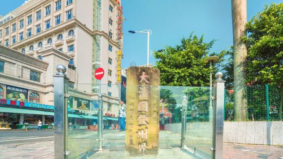 Boundary Monument No.5 in the Great Qing Dynasty