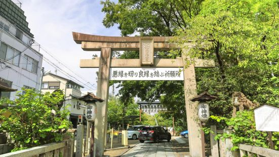 Yasui-Konpiragu