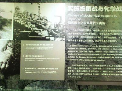 Jinan Police Museum