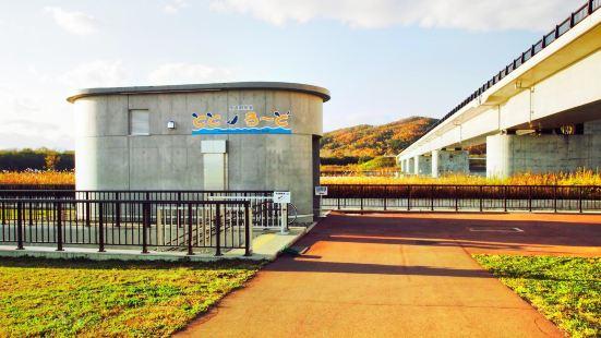 Hokkaido Tokachi Echology Park
