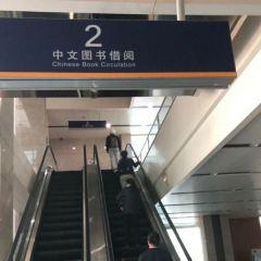 Nanjing Library User Photo