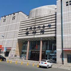 牡丹江市博物館和烈士紀念館用戶圖片