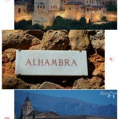 알람브라 여행 사진