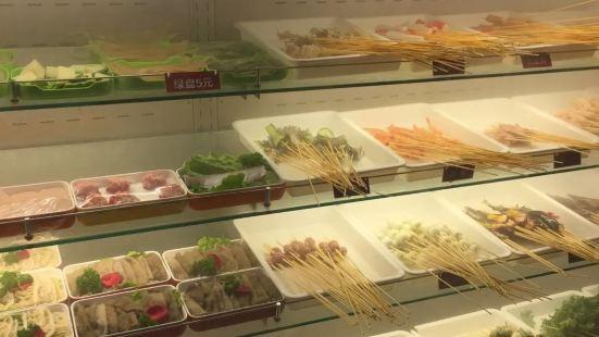 知樂香串坊(春熙旗艦店)