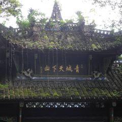 青城山のユーザー投稿写真