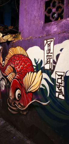 杨桥巷-福州-M28****2824