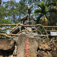 Leiqiong UNESCO Global Geopark User Photo