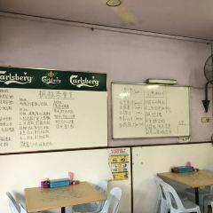 楓林茶餐廳用戶圖片