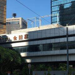 Far East Finance Centre User Photo