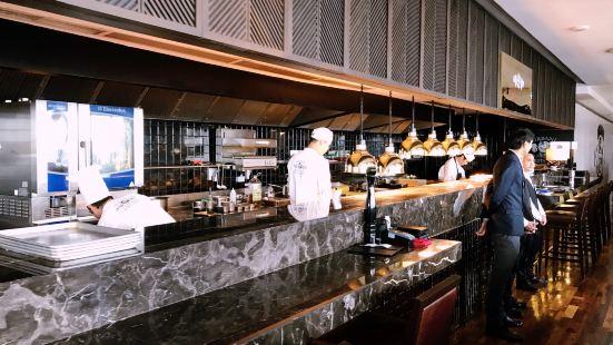 Urbani Truffle Bar & Restaurant