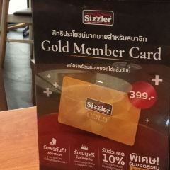 Sizzler User Photo