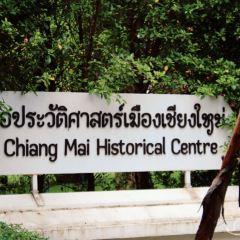 Chiang Mai City Arts & Cultural Center User Photo
