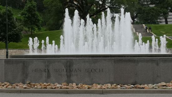 Henry Wollman Bloch Memorial Fountain