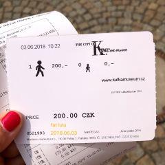 Franz Kafka Museum User Photo